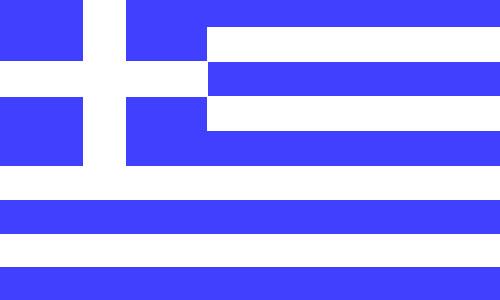 Lernen Griechenland in Nürnberg