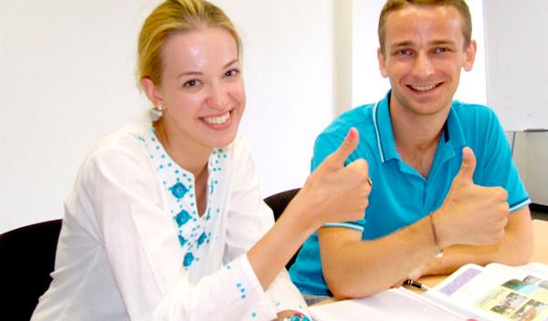 Cours d'allemand avec logement à Francfort