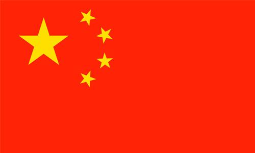 Lernen Chinesisch in Ingolstadt