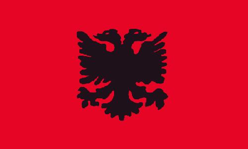 Lernen Albanisch in Nürnberg