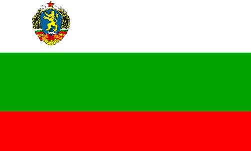 Lernen Bulgarisch in Nürnberg